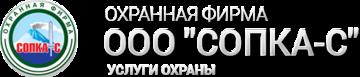 ООО Сопка-С