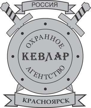 ООО ЧОО Кевлар-М