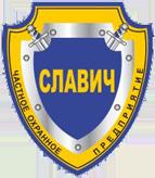 ООО ЧОО Славич