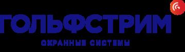 ООО ЧОО ГОЛЬФСТРИМ