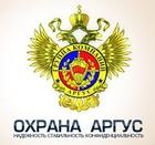 Тревожная кнопка, цены от ООО ЧОО Аргус в Красноярске