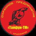 Охрана офисов от ООО ЧОО Тайфун-ТМ в Красноярске