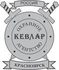 Тревожная кнопка, цены от ООО ЧОО Кевлар-М в Красноярске