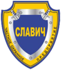 Охрана офисов от ООО ЧОО Славич в Красноярске