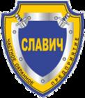 Охрана магазинов от ООО ЧОО Славич в Красноярске