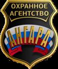 Охрана офисов от ООО ЧОО Ангара в Красноярске